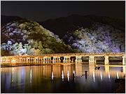 kuva Hanatouro silta