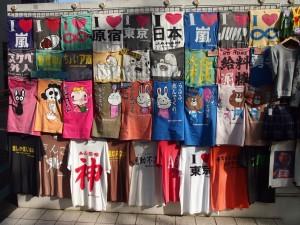 kuva tokyo t-shirts