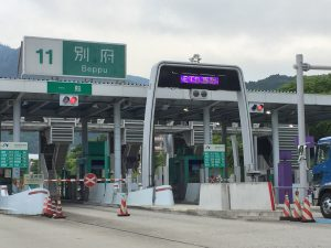 Moottoritien sisäänkäynti