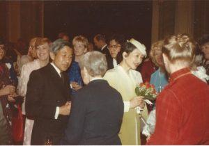 Kuva nro 9. 1985 KruununprinssiAkihito ja kruununprisessa Miuchiko Kämpin p