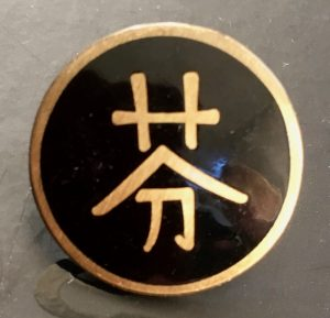 SJY jäsenmerkki (1)
