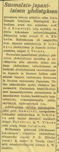 SJY-perustamisuutinen-HS-19350509